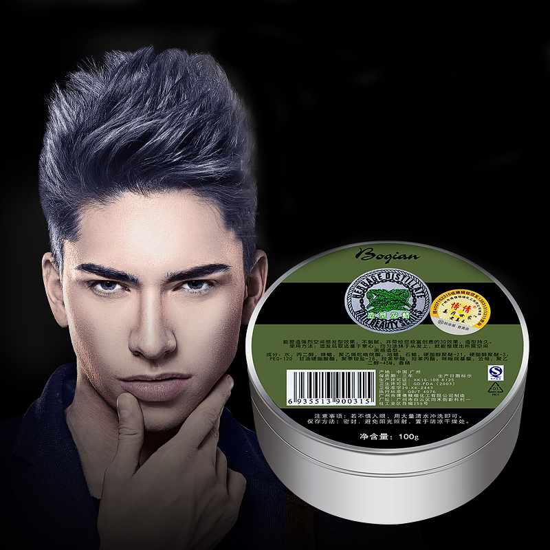 Natural Men Stereotypes Hair Wax Strong Long Lasting Fluffy Hair Wax Styling Products Casual Matte Hair Mud Gel Pomades Modeling